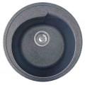 Мойка GranFest GF - R450 серый