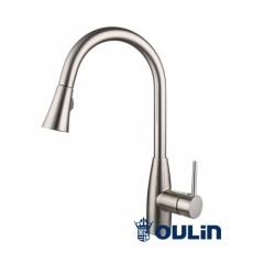 Oulin OL-8016